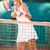 retrato · bastante · jovem · sorrir · esportes - foto stock © lightpoet