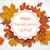 happy thanksgiving emblem foliage stock photo © limbi007