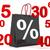 satış · alışveriş · çantası · müşteri · 50 · imzalamak - stok fotoğraf © limbi007
