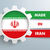 Иран · флаг · белый · дизайна · знак · путешествия - Сток-фото © limbi007