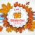 oktoberfest · emblema · cinta · follaje · texto - foto stock © limbi007