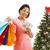 dinero · árbol · de · navidad · aislado · blanco · negocios - foto stock © lisafx