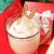 ünnep · bögre · tejszínhab · szerecsendió · fahéj · fenyőfa - stock fotó © lisafx
