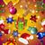 Новый · год · шаблон · дерево · игрушками · подарок · Рождества - Сток-фото © littlecuckoo
