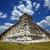 Chichen · Itza · antica · piramide · tempio · costruzione · viaggio - foto d'archivio © lkpro