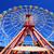 carnival fairground ferris wheel stock photo © lovleah