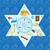 feliz · páscoa · texto · palavras · celebração · Israel - foto stock © lucia_fox