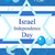 happy israel independence day greeting card poster flyer invitation with the national colors and stock photo © lucia_fox