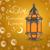 árabe · modelo · caligrafia · colorido · texto - foto stock © lucia_fox