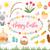 Христос · воскрес · куриные · цветы · Bunny · желтый · весенние · цветы - Сток-фото © lucia_fox