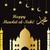 歳の誕生日 · 預言者 · グリーティングカード · ムスリム · お祝い · ポスター - ストックフォト © lucia_fox