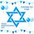 フラグ · イスラエル · テクスチャ · 世界 · 背景 · 芸術 - ストックフォト © lucia_fox