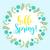 primavera · círculo · quadro · forma · criança · elementos - foto stock © lucia_fox