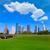 ヒューストン · スカイライン · 青空 · 公園 · テキサス州 - ストックフォト © lunamarina