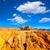 tuhaf · dağlar · görüntü · yabancı · manzara · gökyüzü - stok fotoğraf © lunamarina