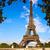 Эйфелева · башня · Париж · Blue · Sky · Франция · синий · Солнечный - Сток-фото © lunamarina