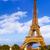 park · Parijs · Frankrijk · stad · landschap · zomer - stockfoto © lunamarina