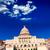 Bina · Washington · DC · ABD · kongre · güneş · ışığı · ev - stok fotoğraf © lunamarina