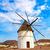almeria molino pozo de los frailes windmill spain stock photo © lunamarina
