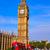ビッグベン · クロック · 塔 · ロンドン · バス · イングランド - ストックフォト © lunamarina