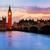 Big · Ben · clock · torre · Londra · Inghilterra - foto d'archivio © lunamarina