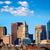 Boston · linha · do · horizonte · luz · solar · Massachusetts · EUA · edifícios - foto stock © lunamarina