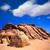 ランドマーク · ラ · 岩 · 風景 · 砂漠 · 青 - ストックフォト © lunamarina