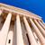 mahkeme · mimari · detay · odak · orta - stok fotoğraf © lunamarina