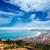 mallorca · Espanha · pitoresco · ver - foto stock © lunamarina