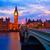 view · Big · Ben · westminster · ponte · tramonto · Londra - foto d'archivio © lunamarina