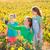 家族 · 畑 · 収穫 · 美しい · 小さな · 笑みを浮かべて - ストックフォト © lunamarina