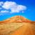 tindaya mountain fuerteventura canary islands stock photo © lunamarina