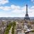 ufuk · çizgisi · Paris · Eyfel · Kulesi · şehir · çatılar · üzerinde - stok fotoğraf © lunamarina