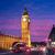 Big · Ben · horloge · tour · Londres · Angleterre · ciel - photo stock © lunamarina