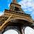 eiffel tower in paris under blue sky france stock photo © lunamarina