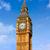 ビッグベン · クロック · 塔 · ロンドン · イングランド · 市 - ストックフォト © lunamarina