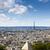 Paris · Eyfel · Kulesi · ufuk · çizgisi · Fransa - stok fotoğraf © lunamarina