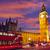 Big · Ben · horloge · tour · Londres · bus · coucher · du · soleil - photo stock © lunamarina