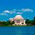 Washington · DC · USA · cielo · costruzione · città · blu - foto d'archivio © lunamarina