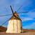 wiatrak · san · juan · Hiszpania · młyn · zewnątrz · jeden - zdjęcia stock © lunamarina