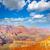 słońce · góry · parku · Colorado · niebo · trawy - zdjęcia stock © lunamarina