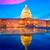 edifício · crepúsculo · Washington · DC · EUA · céu · água - foto stock © lunamarina