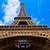 eiffel tower in paris france stock photo © lunamarina