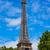 Eyfel · Kulesi · Paris · Fransa · gökyüzü · Bina · şehir - stok fotoğraf © lunamarina