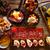 tapas · İspanya · yemek · tarifleri - stok fotoğraf © lunamarina
