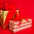 2 · 休日 · 贈り物 · 金 · ギフト · 赤 - ストックフォト © LynneAlbright