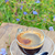 cup of chicory hot drink stock photo © mady70