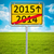 city sign new year stock photo © magann