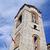 ruiny · zasady · kościoła · katedry · budynku · architektury - zdjęcia stock © magraphics
