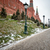 表示 · モスクワ · クレムリン · 省庁 · 外国の - ストックフォト © mahout